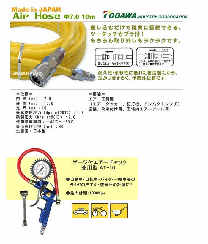 エアーコンプレッサー APW-1150 4点セット