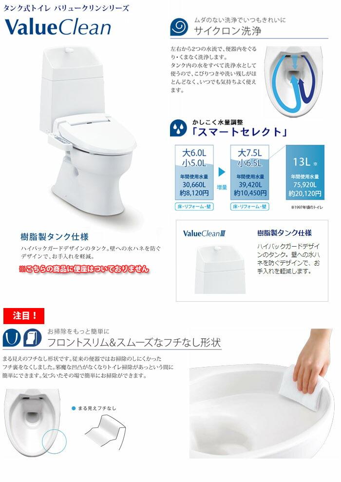 トイレ ジャニス 工業