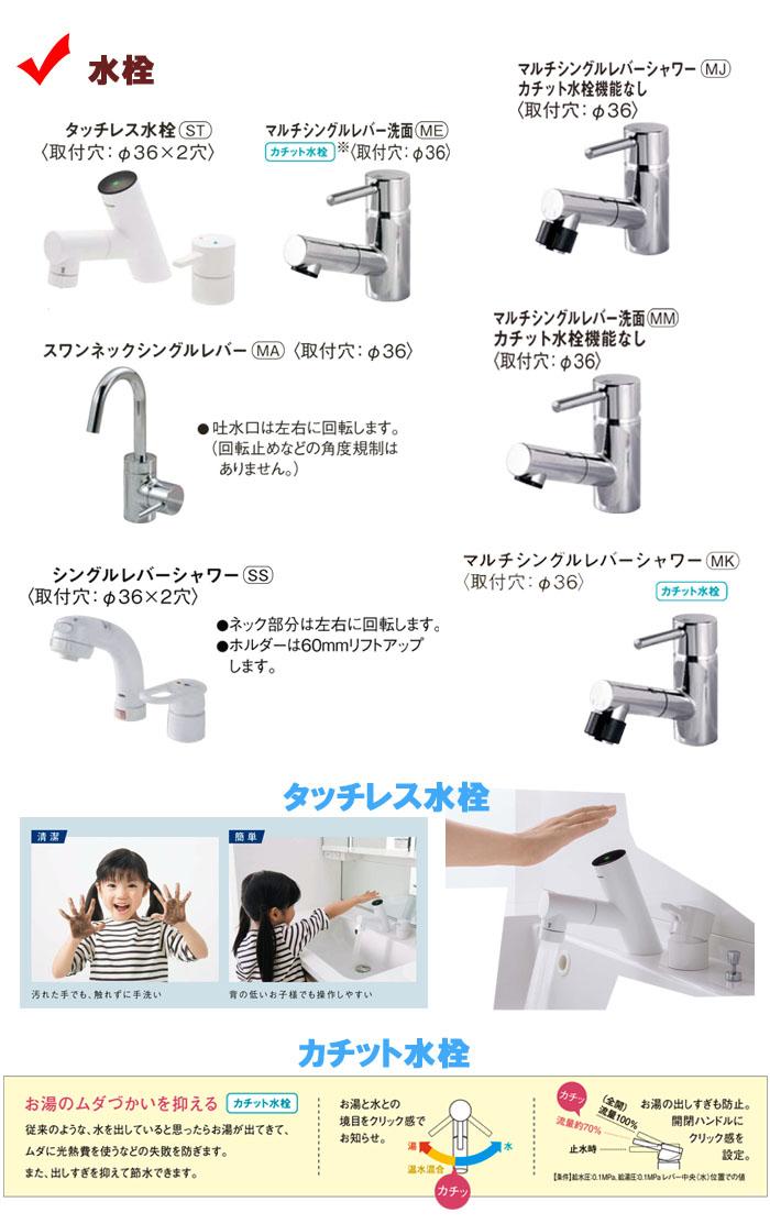 Panasonic 【受注生産品】シーライン ハイクラス洗面化粧台 D530タイプ GC-905Tセットプラン 幅900mm