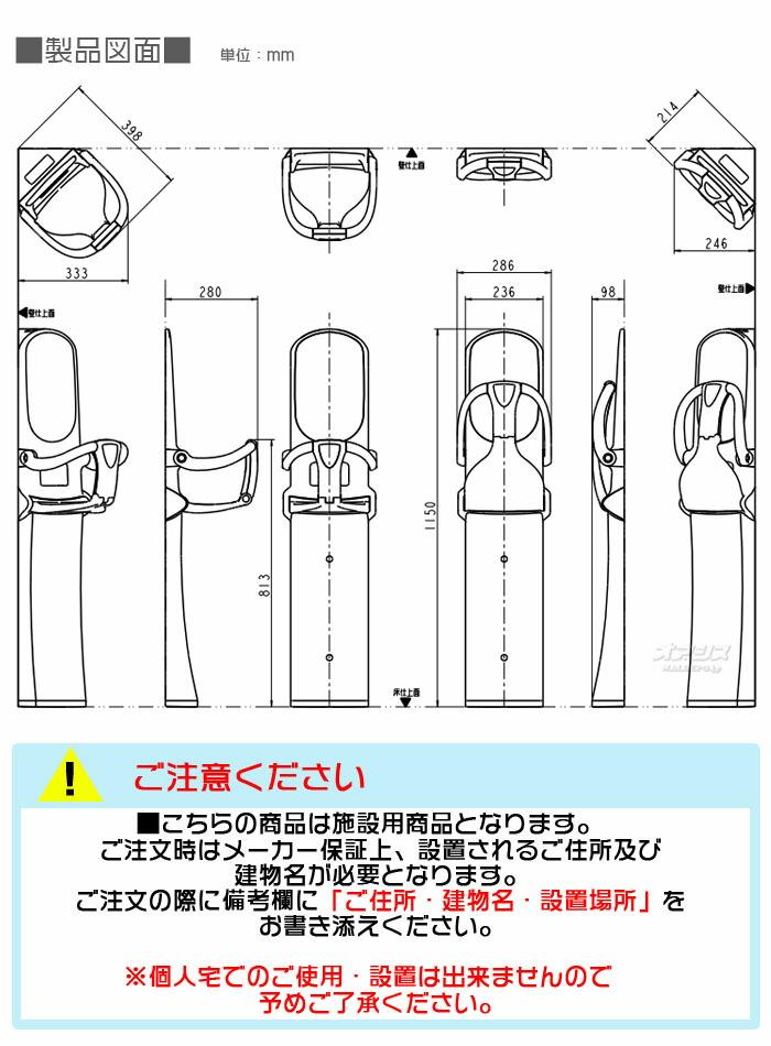 ベビーキープ スリム 超薄型ベビー専用チェア F62 BK-F62