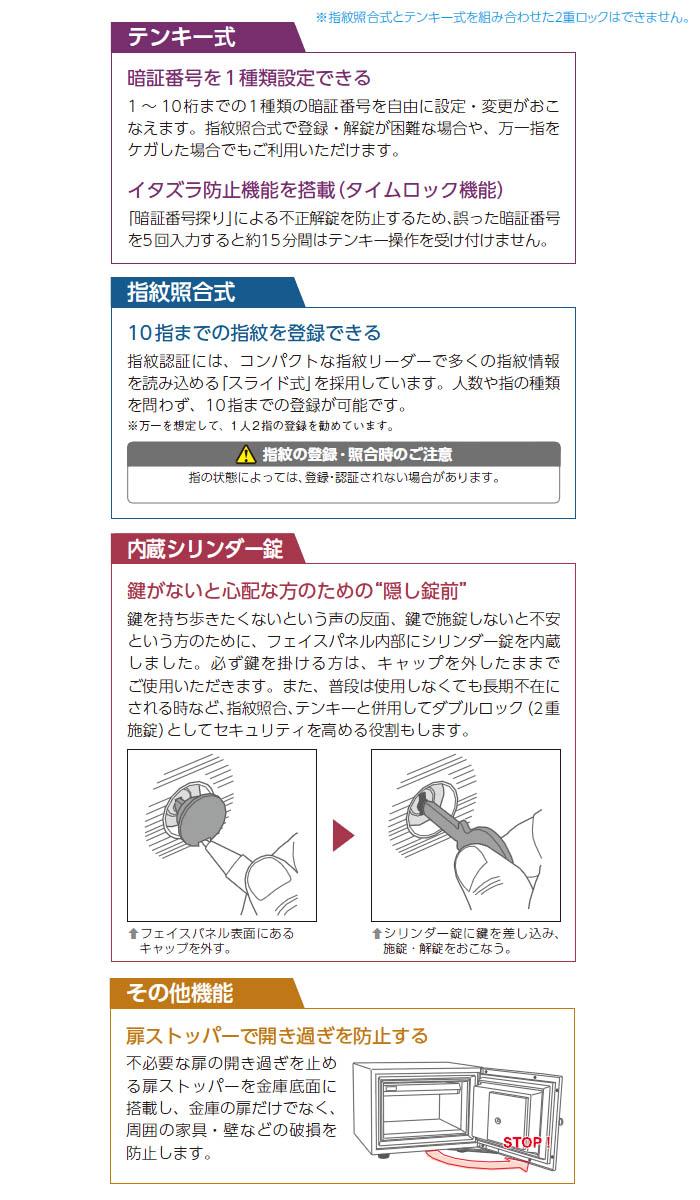 エーコー インテリアデザイン耐火金庫 テンキー式 幅484mm DFS1-E