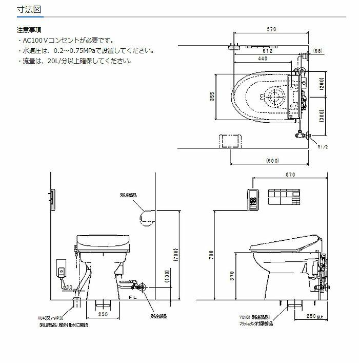 ダイワ化成 簡易水洗便器 オート洗浄タイプ 普通便座 パステルアイボリー FAI-07(PI)