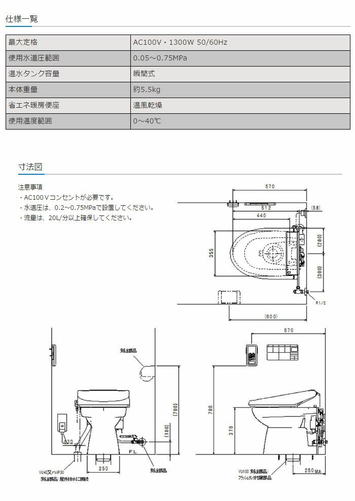 ダイワ化成 簡易水洗便器 オート洗浄タイプ フルオート洗浄便座 パステルアイボリー FAI-EA14(PI)
