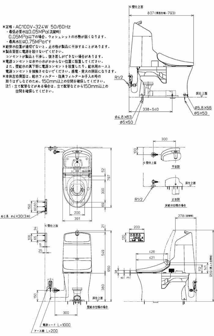 TOTO ウォシュレット一体形便器HV 手洗い付き ホワイト CES969M#NW1 リトイレ向け