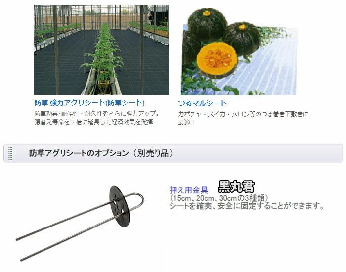 日本ワイドクロス 防草シート 抗菌アグリシート 3m×100m SK1515 防草・多目的用 シルバーグレー【個人宅配送不可】