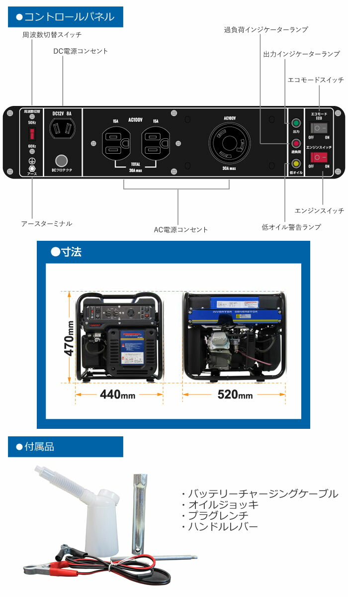 POWERTECH インバーター発電機 PG3100i 3.1kVA