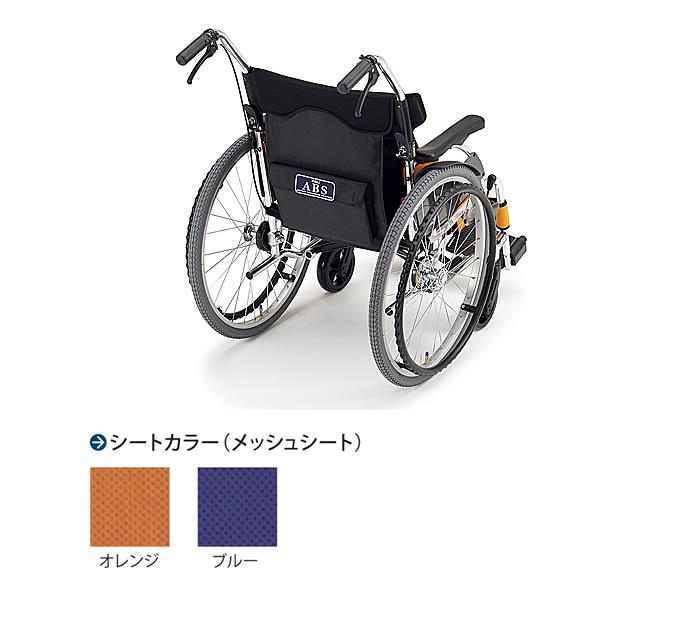 ミキ RXシリーズ 姿勢サポート自走介助兼用車いす RX_ABS Lo