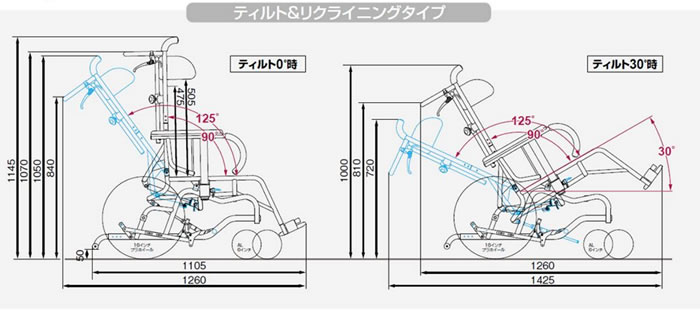 松永製作所 マイチルトシリーズ MH-2R ティルト&リクライニング 介助型車椅子
