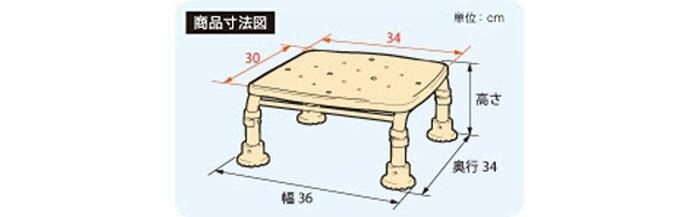 アロン化成 安寿 ステンレス製浴槽台R あしぴた ジャスト20-30 レッド 536-498 高さ20-30cm