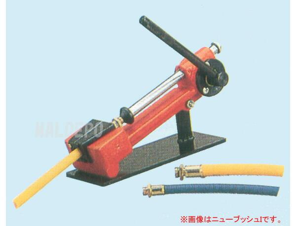 永田製作所 スプレーホース金具挿入機 ブッシュII(φ7.5〜φ19専用)