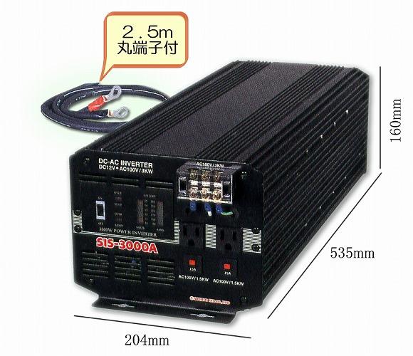 日動工業 矩形波インバーター SIS-3000A