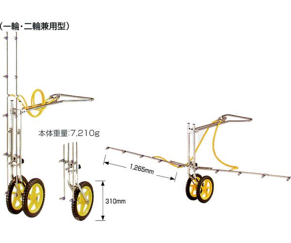 永田製作所 ニュースプレーカート 10BW-1(車輪大)(G1/4)【地域別運賃】