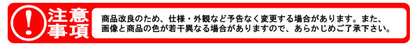 テラモト USフロアーパット レッドスーパーバッファー(保守用)15型(5枚入り) EP-519-215-2