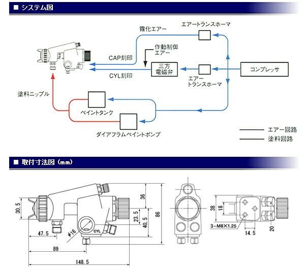 アネスト岩田 大形自動ガン 圧送式(ノズル口径φ1.2mm) WA-200-122P