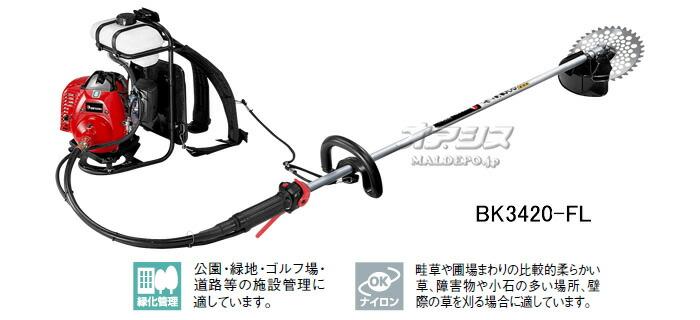 Zenoah(ゼノア) 背負式刈払機 BK3420-FL 33.6cc ループハンドル フロートタイプ【地域別運賃】