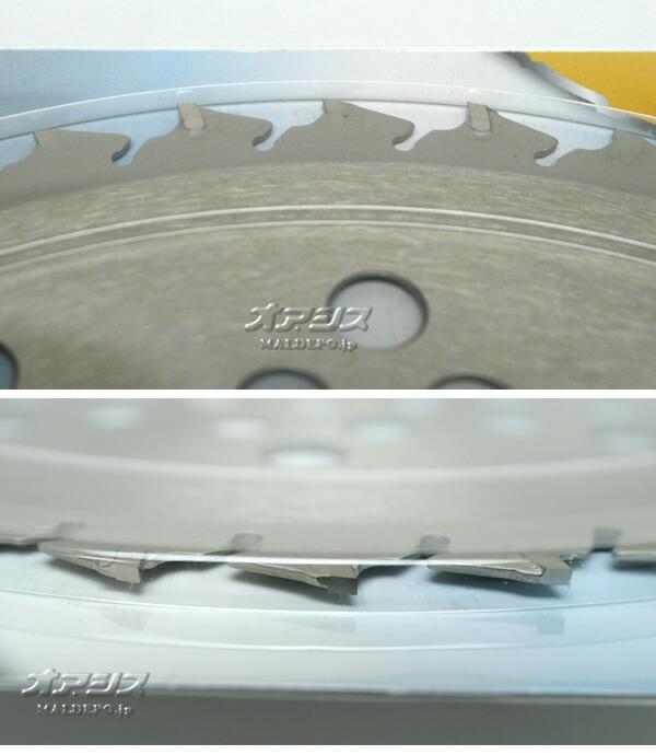 三陽金属(SANYO METAL) 山林下刈笹刈用チップソー ホワイトシャーク φ255x40P