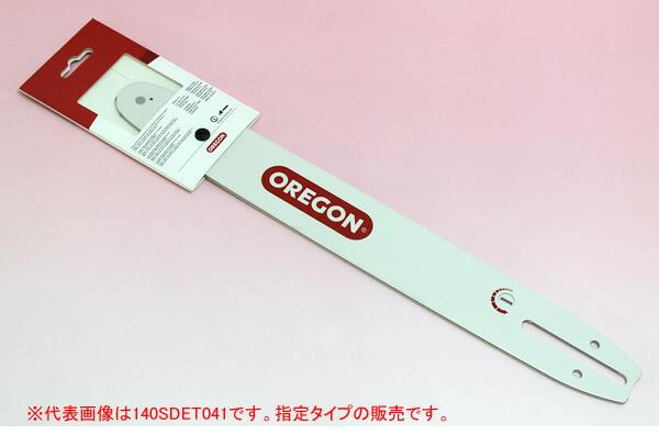 オレゴン(OREGON) ガイドバー ダブルガード インテンズ(SD) 140SDET041 14inch