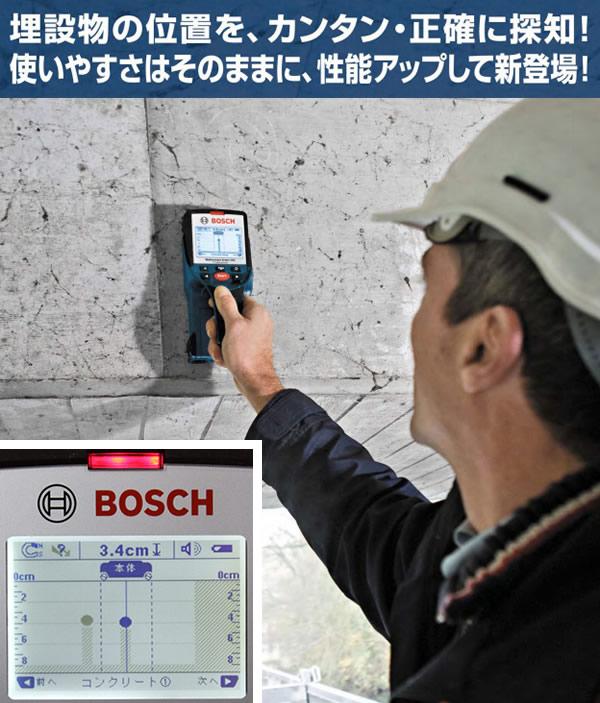 BOSCH(ボッシュ) コンクリート探知機(下地センサー) D-TECT 150CNT型 キャリングバック付
