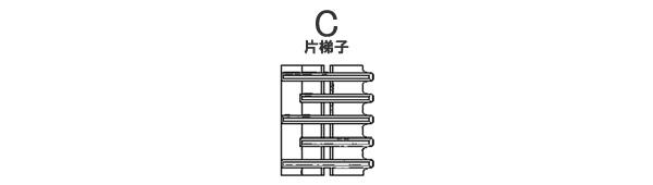 東日興産 コンバイン用 ゴムクローラー UW459045-C 450*90*45 パターンC 芯金W【個人宅都度確認】