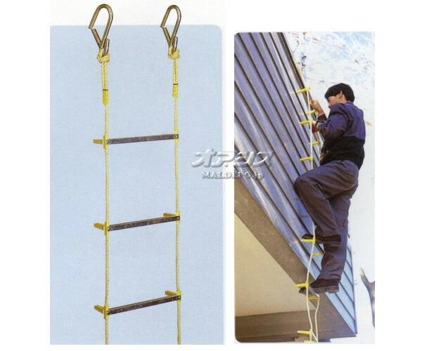 避難用縄はしご 8m