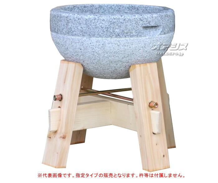 御影石もち臼(餅つき用石臼)・ヒノキ木台セット 3升用【地域別運賃】