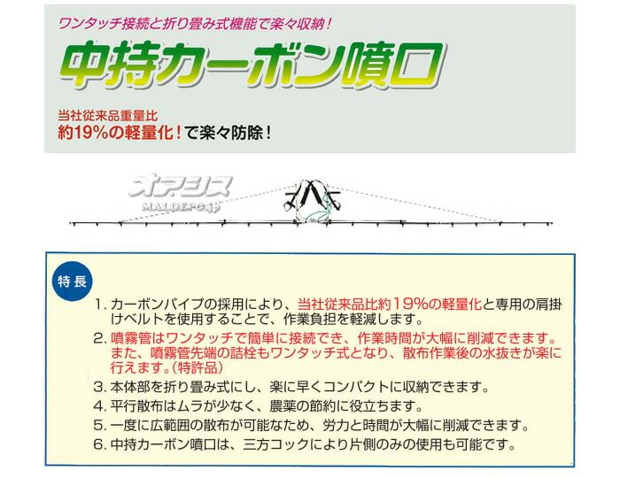 ヤマホ工業(YAMAHO) 中持カーボン18頭口(新広角) G3/8 平面野菜用【受注生産品】