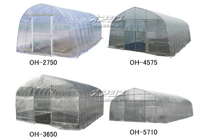 南栄工業 ビニールハウス(菜園ハウス) オリジナルハウス四季 OH-5710 約17.3坪用 スライド式扉【期間限定価格】【受注生産品】【地域別運賃】