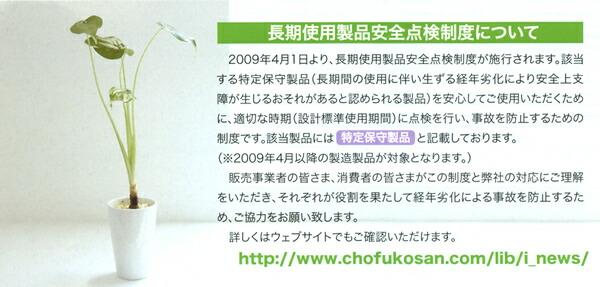 長府工産(株) 給湯専用石油給湯器 加圧ポンプ内蔵タイプ CBS-EN4500GP