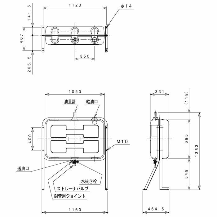 サンダイヤ 屋外用 ステンレス壁寄り200型 オイルタンク KU3-200RJ 【個人宅配送不可】