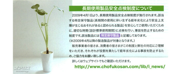 長府工産(株) 水道直圧式石油給湯機 セミオートタイプ CKX-H481SAF