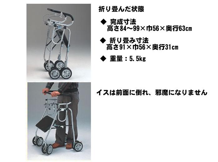 歩行車 アシストシルバーカー ニューデラックス フットストッパー付/H007