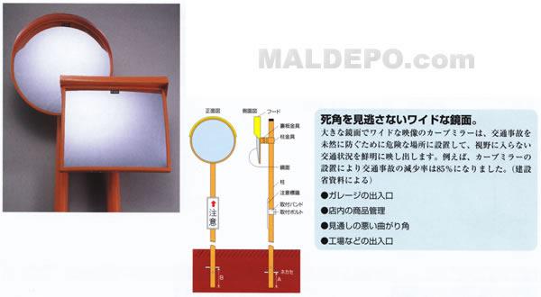 日本緑十字社 ポール付カーブミラー(角型1面鏡)アクリル製ミラー(注意標識サイズ)400×150mm