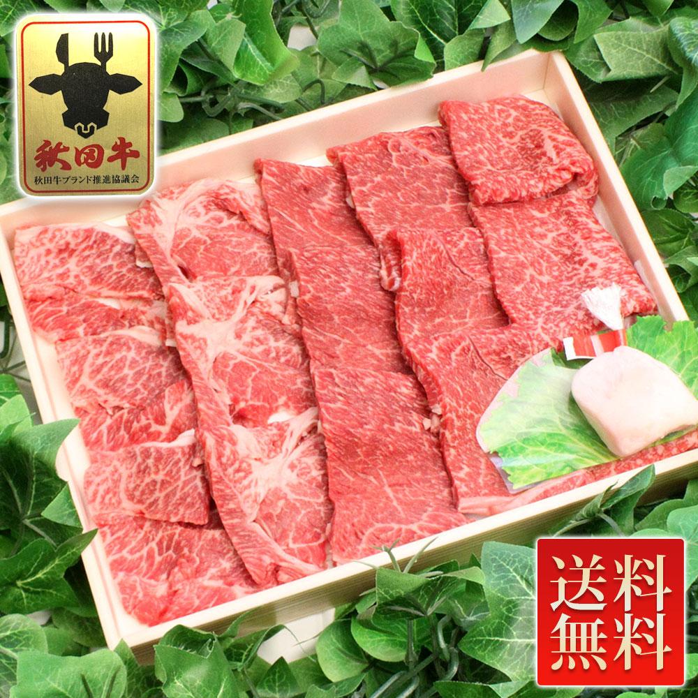 秋田牛焼肉400g