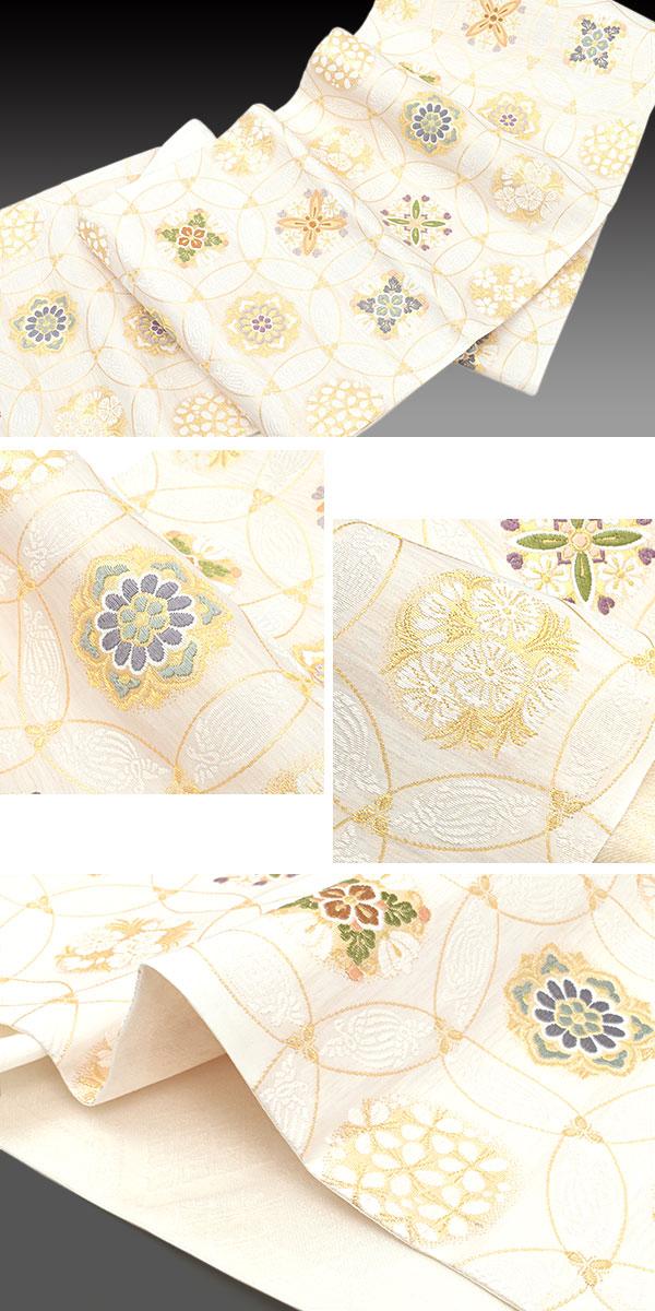 西陣織 老舗 丸勇 謹製 唐織り 有職文様 鳥襷七宝紋 袋帯