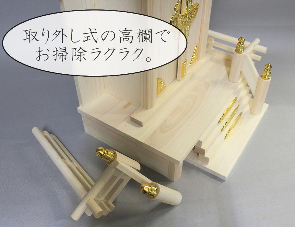 神棚 通し屋根三社