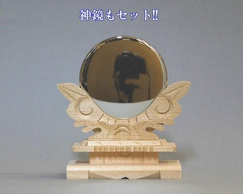 神棚 屋根違い三社