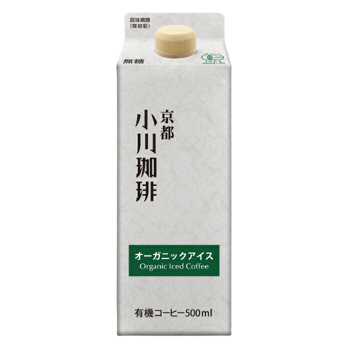 おすすめ商品3