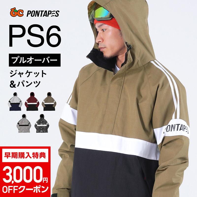 PONTAPES:PSD-SET