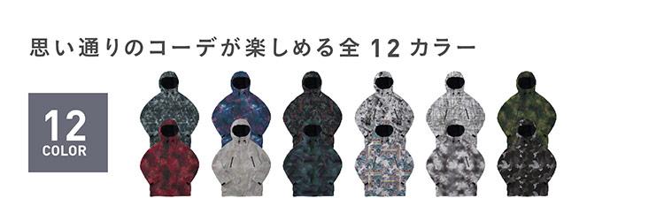 nameless:撥水・防水・防風ジャケット