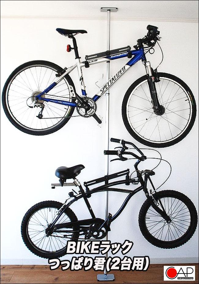 ツッパリ君・自転車収納ラックセット(2台分)
