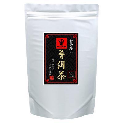 黒プーアル茶