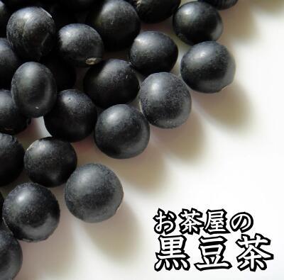 """濃い黒豆茶"""""""