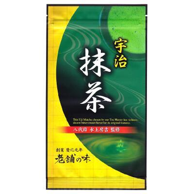 宇治抹茶500g