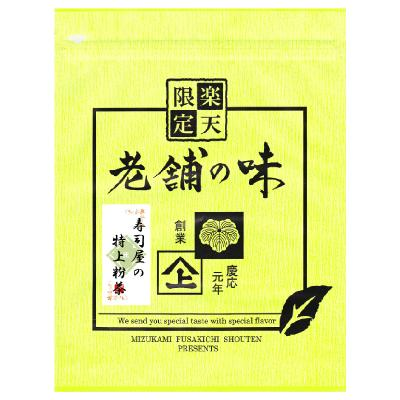 寿司屋の特上粉茶