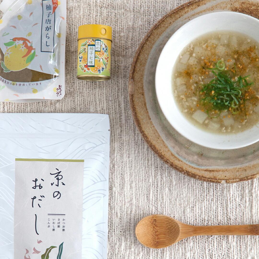 小カブラと挽肉の柚子胡椒香るとろみスープ