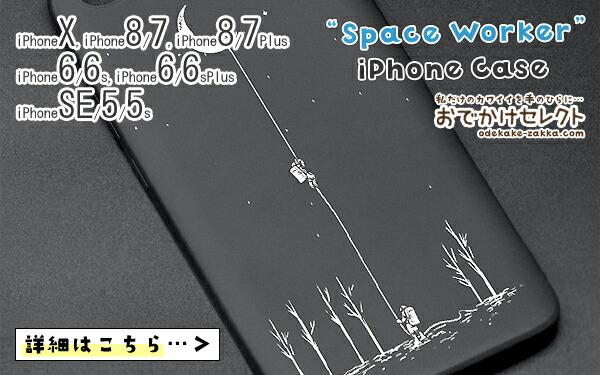 e95ca88c33 【楽天市場】iPhone8 ケース iPhone7ケース かわいい おしゃれ 海外 おもしろ 搭乗券 航空券 薄型 シリコン 北欧風  iPhone8Plus iPhone7Plus ケース iPhone6s ケース ...