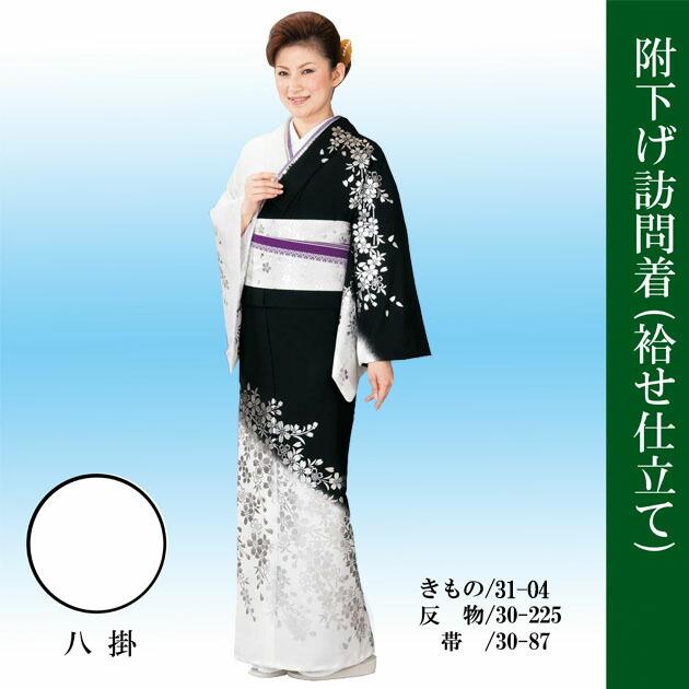 【絵羽】白黒桜