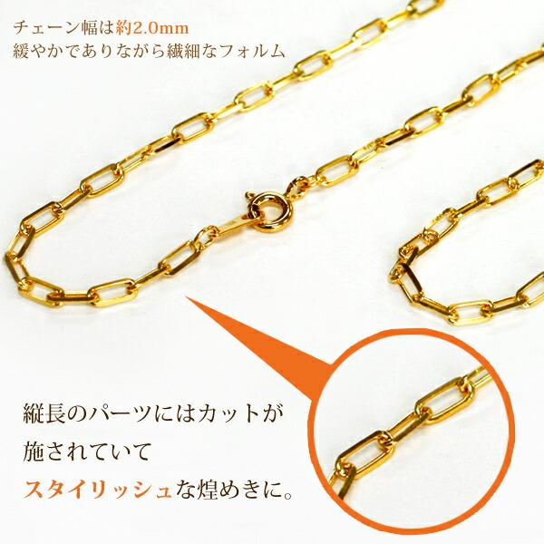 Italian Jewelry OE Rakuten Global Market You jewelry K18 18 k