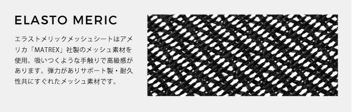 素材/カラー