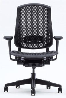 セラチェア(Celle Chairs)【セルラーバック・シート】